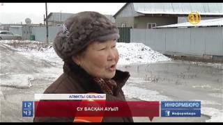 Download Алматы облысының Іле ауданында тұрғындарды қыстың күні су басып жатыр Video