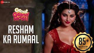 Download Resham Ka Rumaal - Full Video| Great Grand Masti | Urvashi Rautela, Riteish D, Vivek O, Aftab S Video