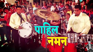 Download Scorpion Music Makers | Banjo Party In Mumbai 2018 | Musical Group India | Indian Musical Band Baja Video