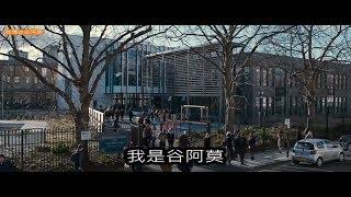 Download #649【谷阿莫】5分鐘看完2017地表最強老人炸你的電影《英倫對決 The Foreigner》 Video