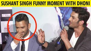 Download MS Dhoni Best Funny Movements | M S Dhoni BiopicTrailer Launch Video