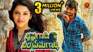 Download Krishna Gaadi Veera Prema Gaadha Telugu Full Movie || Nani, Mehreen Video