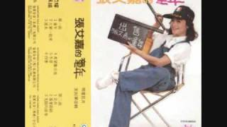 Download 張艾嘉 - 童年 / Childhood Memory (by Sylvia Chang) Video