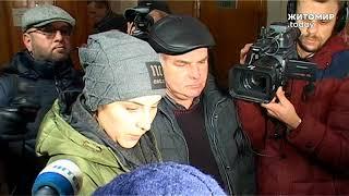 Download ЖИТОМИР.today У Бердичеві мама вигляділа убивцю для своєї донечки Video