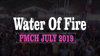 Download MFM July 2019 PMCH Video