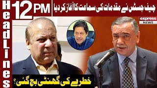 Download CJP Asif Saeed Khosa Started Hearing Cases | Headlines 12 PM | 18 January 2019 | Express News Video