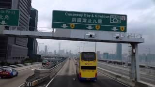Download KMB 118 TM5868 小西灣(藍灣半島)往深水埗(東京街) Video