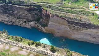 Download Corinth Canal Blockage by Landslide/Rockfall phenomena (26-2-2018) Video