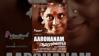 Download Aarohanam Video