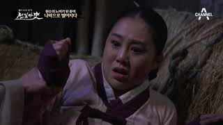 Download 원수의 노비가 된 정경부인, 노비의 첩이 되다? Video