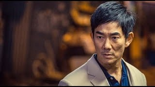 Download Trivisa 樹大招風 (2016) Official Hong Kong Trailer HD 1080 HKIFF Neo Johnnie To Sexy Video