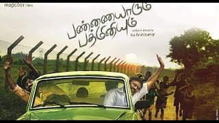 Download Pannaiyarum Padminiyum Tamil Full Movie | Vijay Sethupathi | Aishwarya Rajesh | Star Movies Video
