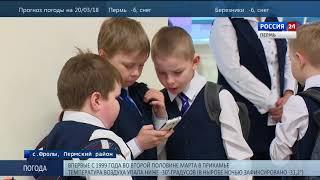 Download Школа, в которой можно заблудиться Video