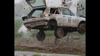 Download CRASH Retro-Rallye (1980 -1990) Video