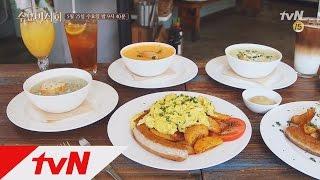 Download [예고]분위기 끝판왕, ′브런치′ 특집! 수요미식회 67화 예고 Video