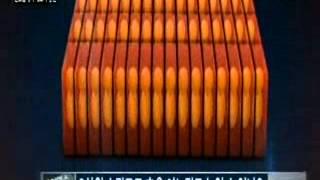 Download 삼성전자, 세계 최초 3차원 낸드플래시 양산...의미는? / YTN 사이언스 Video