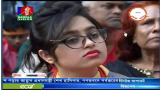 Download Pohela Boishakh Bangladesh Mongol Shovajatra 2017 Video