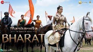 Download Bharat   Manikarnika   Kangana Ranaut   Shankar Ehsaan Loy  Recited By -Prasoon Joshi Video
