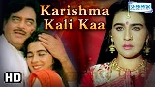Download Karishma Kali Ka {HD} - Amrita Singh - Shatrughan Sinha - Hindi Full Movie (With Eng Subtitles) Video