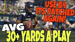 Download THE MOST PATCHED FORMATION IN MADDEN 20! TOTALLY BROKEN Pass Play Scheme That DESTROYS Any DEFENSE Video