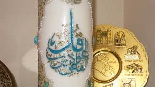 Download Candle Art Tutorial: Islamic Calligraphy Video
