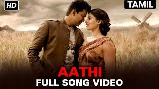 Download Aathi | Full Video Song | Kaththi | Vijay, Samantha Ruth Prabhu Video
