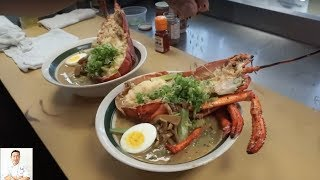 Download EXTREMELY GRAPHIC: 5 Star Lobster Ramen Dish Video
