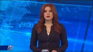 Download Выпуск новостей 10:00 от 21.02.2018 Video