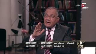 Download كل يوم - الفكر الديني .. فتنة المهدي المنتظر .. مع د. سعد الدين الهلالي Video
