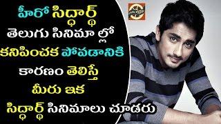 Download Reasons Behind Hero Siddharth Loosing Telugu Movie Chances|Filmy Poster Video
