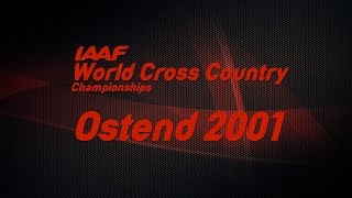 Download WXC Ostend 2001 - Highlights Video