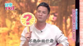 Download (GTV健康NO.1)2016.04.18 不吃不可?! 超級食物″椰子油″ Video