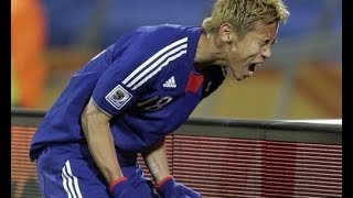 Download サッカー日本代表 ベスト11ゴール!|【Japan National Football Team】Best 11 Goals Ever Video