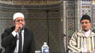 Download Hafız Mehmet Bilir FRANSA Kuran-ı Kerim Tilaveti Video