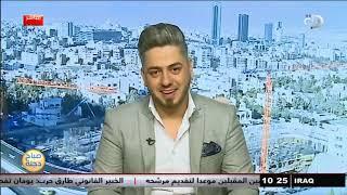 Download مقدم البرامج علي عذاب في ضيافة صباح دجلة 22-9-2018 Video