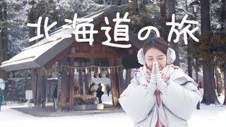 Download Travel in Hokkaido 北海道 | Jan. 2016 Video