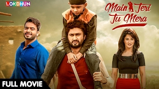 Download Main Teri Tu Mera (FULL MOVIE) - Roshan Prince, Mankirt Aulakh | Latest Punjabi Movie 2017 Video