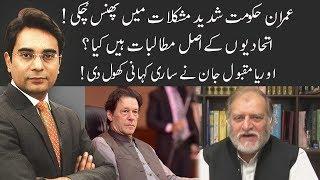 Download CROSS TALK | 17 January 2020 | Asad Ullah Khan | Irshad Arif | Orya Maqbool Jan | 92NewsHD Video