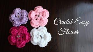 Download Como hacer una flor fácil a gancho o ganchillo (crochet) Video