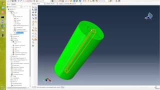 Download Abaqus Mesh Pin and Mesh Convergence Video