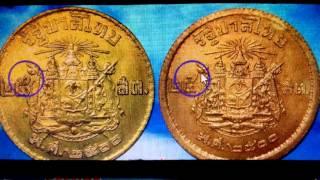 Download เหรียญ ๒๕ สตางค์ แบบบาง ราคาเป็นแสน Video