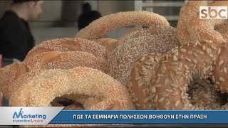 Download Marketing in Practice & more Εκπ 06   15-03-18   SBC TV Video