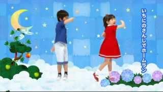 Download マル・マル・モリ・モリ! 薫と友樹の振り付き映像 Video