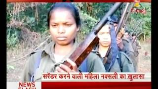 Download Women are forced by Naxalites to indulge in Naxalism, also harassed physically Video