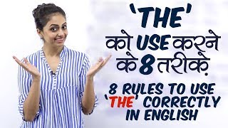 Download 8 Rules to use definite article 'THE' correctly in English - Learn English Grammar Rules in Hindi Video