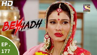Download Beyhadh - बेहद - Ep 177 - 14th Jun, 2017 Video