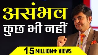 Download Noting is Impossible   Success tips through Sonu Sharma   Sonu Sharma   For Associations :9716585101 Video