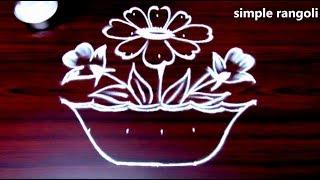 Download Bouquet rangoli designs with 7 to 3 dots,Beautiful kolam designs,7 dots muggulu Video