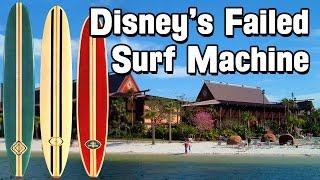 Download Disney World's Failed Surf Machine Video