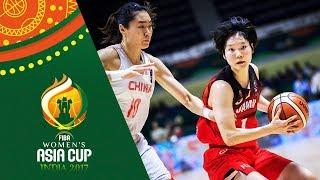 Download China v Japan - Highlights - Semi-Finals - FIBA Women's Asia Cup 2017 Video